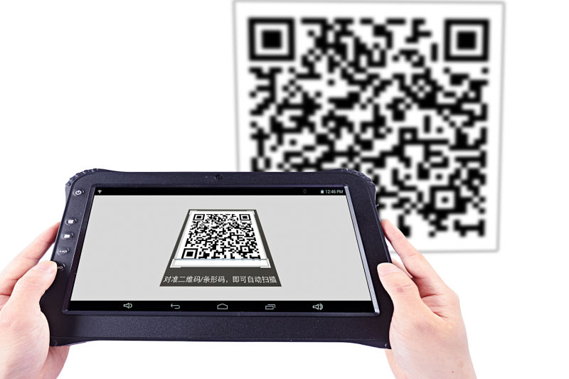 2D barcode ruggedized tablet