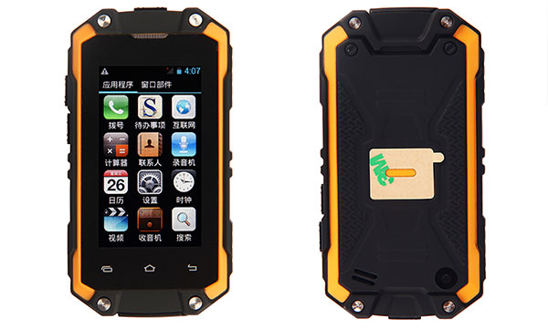 Front and Back of Rugged Cell Phone RuggedT S1