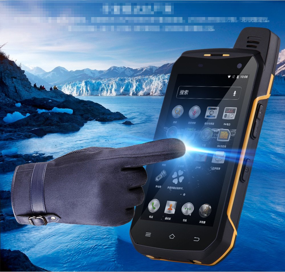 RuggedT S2 military grade cell phone supports glove operation under -20 ℃